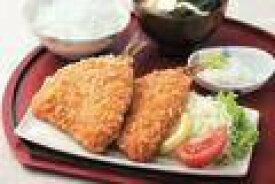 お徳用 冷凍食品 業務用 お弁当 おかず おつまみ 惣菜 おうちごはん ステイホーム 家飲み パーティー 時短 まとめ買い 揚げ物 魚 あじフライ50(袋入り) 10枚(500g) 日本水産