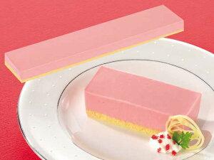 お徳用 冷凍食品 業務用 お弁当 おかず おつまみ おうちごはん ステイホーム 家飲み パーティー 時短 まとめ買い おやつ デザート スイーツ 映え プレゼント 誕生日 フリーカットケーキ レア
