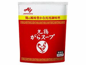 業務用「丸鶏がらスープ」500g袋 味の素