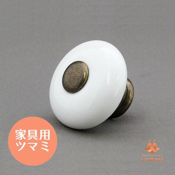 【ツマミ】陶器 アンティークセラミックノブ ホワイト 取っ手【ゆうパケット発送可】