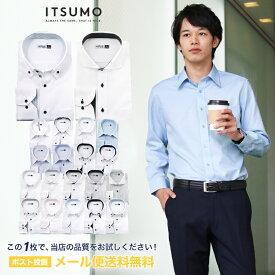 86151d711bfad  メール便に限り送料無料 ワイシャツ メンズ 長袖 形態安定 ホリゾンタル ボタンダウン