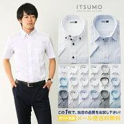【メール便に限り送料無料】ワイシャツメンズ半袖形態安定ボタンダウンレギュラーカラークールビズカッターシャツビジネスシャツ大きいサイズもスリムyシャツ