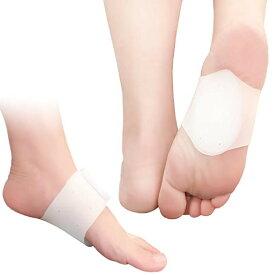 扁平足 サポーター 足底筋膜炎 サポーター 土踏まず サポーター 偏平足 靴下 足サポーター むくみ 土踏まず 矯正 歩行 シリコン素材 フリーサイズ 男女兼用 サイズ調整可能 左右セット ポイント消化 送料無料