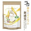 ごぼう茶 国産 菊芋 食物繊維 レンコン ダイエット茶 国産焙煎ごぼう茶 農薬不使用 巡りChaCha 40包 健康茶 ノンカフ…