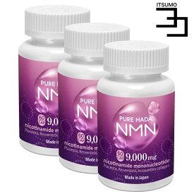 NMN 3個セット 高含有 9,000mg 1粒に150mg 高純度 100% PUREHADA プラセンタ レスベラトロール