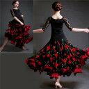 【サイズ有S~3XL】社交ダンススカート(単品)ダンス衣装 スカート 大きい裾 ステージ衣装 S~3XL 社交ダンス 練習着 …