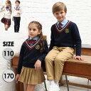 【サイズ有110~170】5点セット 卒業式 スーツ 入学式 スーツ 女の子 セーター 男の子 スーツ キッズ 卒業式服 フォー…