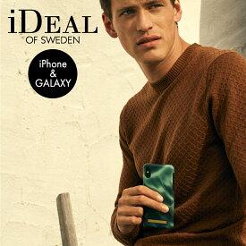 【送料無料】 スマホケース iPhone 11 11 Pro 11 Pro max ハードケース EMERALD SATIN 正規品 iDeal Of Sweden スウェーデン ブランド 携帯 スマートフォン おしゃれ ケース カバー iPhoneケース ギフト