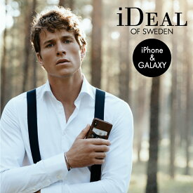 【送料無料】 スマホケース 手帳型 iPhone 11 11 Pro 11 Pro max ハードケース レザー 革 LONDON WALLET 正規品 iDeal Of Sweden スマートフォン おしゃれ ケース カバー iPhoneケース ギフト