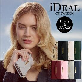 【送料無料】 スマホケース iPhone 11 11 Pro 11 Pro max ウォレット 財布型 ハードケース MAYFAIR CLUTCH iDeal Of Sweden スマートフォン おしゃれ ケース カバー iPhoneケース ギフト