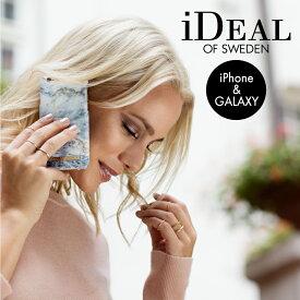 【送料無料】 スマホケース iPhone11 11Pro 11ProMax XR XS X XsMax GALAXY S10 ハードケース OCEAN MARBLE iDeal Of Sweden スマートフォン おしゃれ ケース カバー iPhoneケース ギフト プチギフト