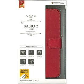 【メール便送料無料】 au BASIO2 SHV36 手帳ケース ハード エーユー ベイシオ2 SHV36 ケース 手帳型 レッド BASIO2 手帳型ケース スマホケース スマホカバー 2415SHV36 ラスタバナナ