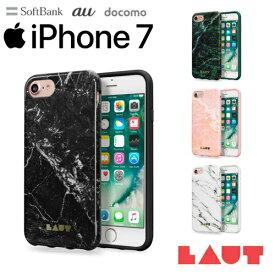 fb89b76089 【メール便送料無料】iPhone7 ケース LAUT HUEX ELEMENTS iPhone7 ケース マーブルストーン 大理石