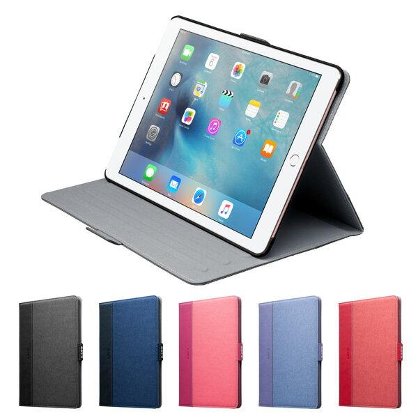 (送料無料)LAUT PROFOLIO iPad Pro 9.7インチ(アイパッドプロ9.7)用ケース ブックタイプカバー iPad Pro 9.7インチ ケース