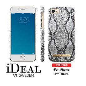 【送料無料】 スマホケース iPhoneSE 第2世代 se2 8 7 6s 6 ハードケース PYTHON 正規品 iDeal Of Sweden スウェーデン ブランド 携帯 スマートフォン おしゃれ ケース カバー iPhoneケース ギフト