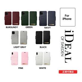 【メール便送料無料 アウトレット】 スマホケース 手帳型 iPhone11 11Pro 11ProMax XS X SE 第2世代 8 7 6s 6 ハードケース FASHION WALLET iDeal Of Sweden スウェーデン ブランド 携帯 スマートフォン おしゃれ ケース カバー アイフォン ギフト プチギフト