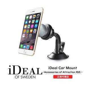 【送料無料】 iDeal Car Mount black ブラック 黒 ユニバーサルマグネットカーマウント強力 磁石 スタンド 車載 おしゃれ かわいい ファッション スウェーデン スマートフォン カバー 携帯アクセ