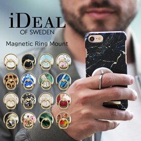 【送料無料】 スマホリング スマホグリップ iPhone12 12Pro 12mini 12ProMax iPhone11 11Pro 11Promax XR XS XsMax X Galaxy S10 マグネットマウント MAGNETIC RING MOUNT PRINT iDeal Of Sweden スマートフォン おしゃれ ケース カバー アイフォン ギフト