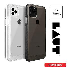 【送料無料】 スマホケース iPhone 11 11 Pro 11 Pro Max FLURO CRYSTAL クリア ブラック 正規品 LAUT ラウト ドイツ ブランド in Hamburg, Germany おしゃれ ケース カバー iPhoneケース ギフト