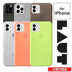 【メール便送料無料】スマホケース iPhone12 Pro Promax mini iPhone11 Pro Pro Max SLIMSKIN ブラック フロスト ブラックスパークル フロストスパークル アシッドイエロー コーラル LAUT ラウト ドイツ ブランド おしゃれ ギフト プチギフト