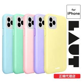 【メール便送料無料】スマホケース iPhone12 Pro Promax mini iPhone 11 11Pro 11Pro Max iPhone SE 第2世代 8 7 6s 6 HUEX PASTELS バイオレット シャーベット キャンディ スペアミント LAUT ラウト ブランド カバー アイフォン スマホ ギフト