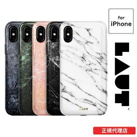 【メール便送料無料】 スマホケース iPhone12 12Pro Promax mini iPhone11 Pro Promax XR XS X SE 第2世代 SE2 8 7 6s 6 HUEX ELEMENTS マーブル ブルー エメラルド グリーン ピンク ブラック ホワイト LAUT ラウト ブランド ギフト プチギフト