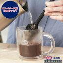 スティック型コーヒーメーカー BARISTA&CO バリスタ&コー BREW IT STICK スティック 簡単ドリップ 360度フィルター B…
