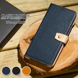 【送料無料】 iPhone XS iPhone X CLASSIC SLIPCASE スマホケース 台湾 手帳型 革 皮 カード収納 スタンド機能 アイフォン アイホン 高級志向 高級感