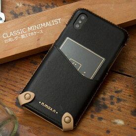 【送料無料】 iPhone XS iPhone X CLASSIC MINIMALIST スマホケース 台湾 革 皮 背面 カード収納 アイフォン アイホン 高級志向 高級感