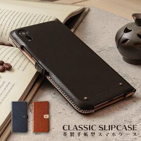 【送料無料】 iPhone XR CLASSIC SLIPCASE スマホケース 台湾 手帳型 革 皮 カード収納 スタンド機能 アイフォン アイホン 高級志向 高級感