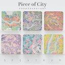 【メール便送料無料】 地図 コースター PIECE OF CITY マップ 海外 おしゃれ オシャレ ギフト プレゼント 飲食店 カフ…