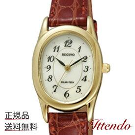 シチズン レグノ CITIZEN REGUNO RL26-2092C レディース 腕時計 ソーラーテック