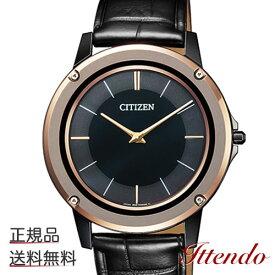 シチズン CITIZEN エコ・ドライブ ワン Eco-Drive One AR5025-08E メンズ 腕時計 薄型