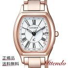 シチズンクロスシーCITIZENXCES9354-51Aレディース腕時計エコ・ドライブ電波時計サクラピンク