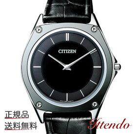 日本の時計作りの最高峰シチズン CITIZEN エコ・ドライブ ワン Eco-Drive One AR5044-03E メンズ 腕時計 限定モデル 残り僅か 【プレゼント対象商品】