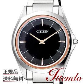 シチズン CITIZEN エコ・ドライブ ワン Eco-Drive One AR5034-58E 腕時計 【プレゼント対象商品】 増税後もセール価格の今がチャンス!