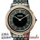 シチズンCITIZENエコ・ドライブワンEco-DriveOneAR5054-51E腕時計