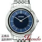 シチズンCITIZENエコ・ドライブワンEco-DriveOneAR5050-51L腕時計