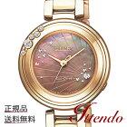 シチズンエルCITIZENLEM0468-82Yレディース腕時計エコ・ドライブ