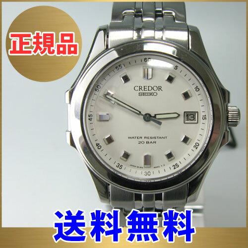 セイコー クレドール SEIKO CREDOR GCAX997 腕時計 メンズ クオーツ