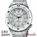 セイコー プロスペックス SEIKO PROSPEX SBDC043 メンズ 腕時計 メカニカル 自動巻(手巻つき) ゼロハリバートン 限定モデル
