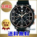 セイコー プロスペックス SEIKO PROSPEX SBDL038 メンズ 腕時計 ソーラー 限定モデル