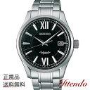 セイコー プレザージュ SEIKO PRESAGE SARX003 腕時計 メンズ メカニカル 自動巻(手巻つき)