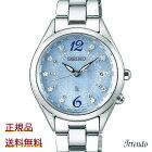 セイコールキアSEIKOLUKIASSQV043レディース腕時計ソーラー電波サマー限定モデル