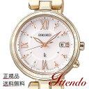 セイコー ルキア SEIKO LUKIA SSQV058 レディース 腕時計 ソーラー 電波 Lady Gold レディゴールド