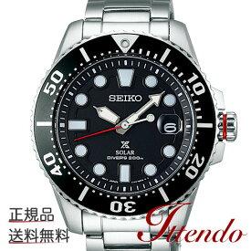 セイコー プロスペックス SEIKO PROSPEX SBDJ017 メンズ 腕時計 ソーラー