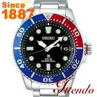 セイコープロスペックスSEIKOPROSPEXSBDJ047メンズ腕時計ソーラー