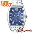 セイコールキアSEIKOLUKIASSVW179レディース腕時計ソーラー電波LadyCollectionレディコレクション