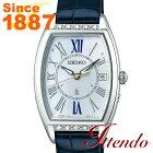 セイコールキアSEIKOLUKIASSVW181レディース腕時計ソーラー電波LadyCollectionレディコレクション