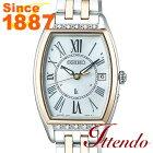 セイコールキアSEIKOLUKIASSVW180レディース腕時計ソーラー電波LadyCollectionレディコレクション